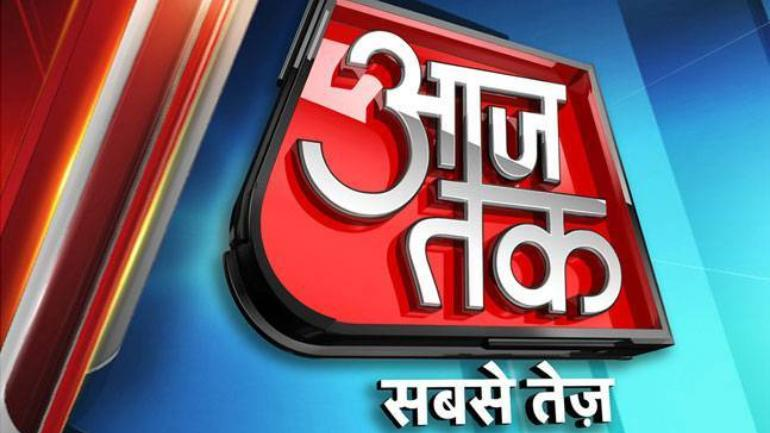 Youtube Hindi News Channel Best News Channel 2020 Wishusucess