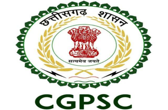 Chhattisgarh Public Service Commission, History, Function