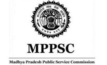 M.P. Public Service Commission (MPPSC)
